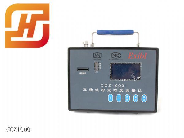 CCZ1000