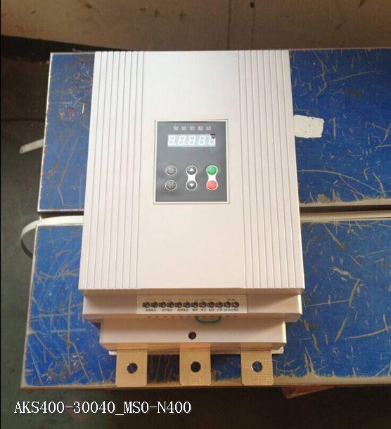 AKS400-30040_MSO-N400