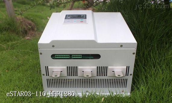 eSTAR03-110_HFR1280