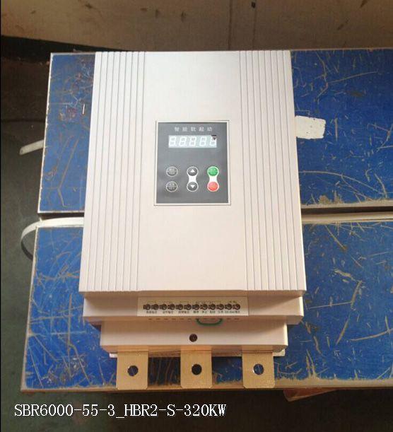 SBR6000-55-3_HBR2-S-320KW