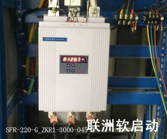 SFR-220-G_ZKR1-3000-045-3