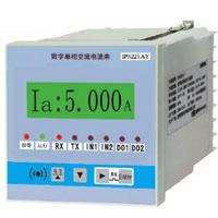 IP3221AY数字单相交流电流表