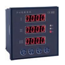 YD9200多功能三相电流表