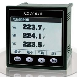 KDW-540多功能LCD液晶电力仪表