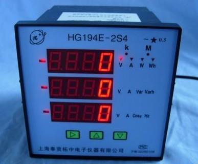 HG194E-2S4数字式多功能电力参数综合仪表