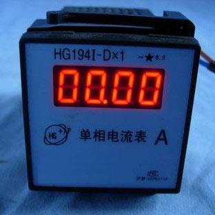 HG194I-DX1数显单相电流表