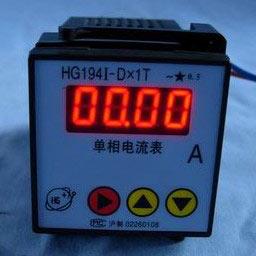 HG194I-DX1T带通讯单相数显电流表